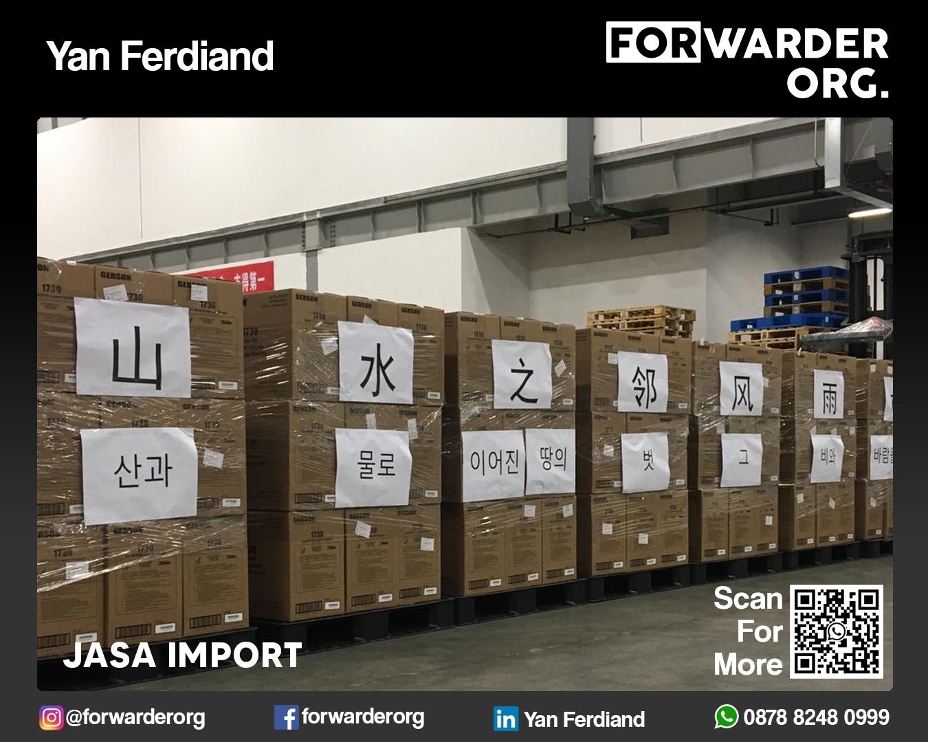 Jasa Import Mesin Pabrik Baru dan Bekas | FORWARDER ORG